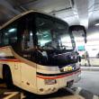 一畑バス 8366
