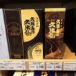 沖縄豚さんも ビールを一杯