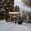 奥の細道にて 憧れていた 「松島と山寺」に 初めて行きました。 ~ 南・東北の旅(1)