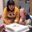 90歳のお誕生日パーティー 動画あり