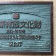 千代田区鍛治町 太洋ビルディング(丸石ビルディング)