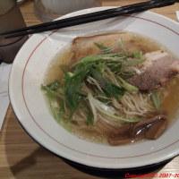 大阪梅田 ルクアの地下にある「魚屋スタンドふじ子」の魚盛り