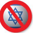 KEY48, Right of Return、5.14「ナクバ70th」(25):イスラエル占領軍はパレスチナ人の学校を破壊/Israel demolish Palestinian's School