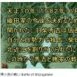 (動画)賤ヶ岳の戦い Battle of Shizugatake