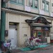 姫路の街歩き