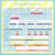 27日(金)!人形劇「アラビアンナイト」&「アツまれ!夏休みの子どもたち!!2018」開催