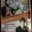 マジシャンKAZUYA(土屋和也)出演情報(10月編)