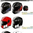 NOLANヘルメット~