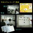 8/23(水) 「防犯スキルアップ!講座」