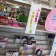 【8月30日AM9時閉店】ファミリーマート総社種井店