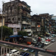 ヤンゴン街歩き