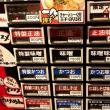 らーめん福たけ 富士見店 2018/2/16