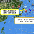 台風25号 ⑭ ~温帯低気圧~