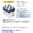 聖地神河のゼロ磁場水 ・・ 発売開始!