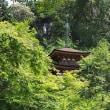 第204回古都旅歩き 浄瑠璃寺