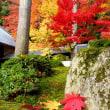 デジブック 『湖東三山・永源寺の秋』 ~紅葉めぐり