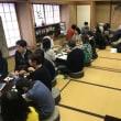 楽しかった、鎌倉でのお茶会。
