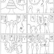 マンガ・1ページ・『大便の代弁』