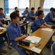 第二級海上特殊無線技士の講習が始まりました