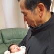 インフルも直ったようで・・・退院して10日、ようやく初孫を抱っこさせてもらった。可愛い!