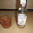 「フィリピン」編  ちょっと休憩3 fruit wine