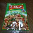 タイ料理で使う物 調味料等