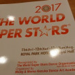2017 THE WORLD SUPER ST★RS