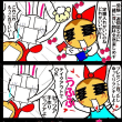 誕生日にキタ━(゜∀゜)━!