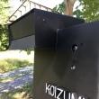 インターホン・表札一体型ポスト(KOIZUMI邸)
