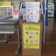 食糧支援のための食品寄付BOX設置