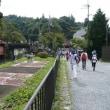 ウイークデイハイキング(阪急電車)