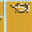 囲碁死活386官子譜