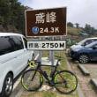台湾サイクリング4