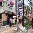 堀切菖蒲園『つけ麺 陽』