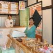 障害者就労支援へ茶房&雑貨店オープン 彦根のNPO