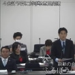 予算特別委員会最終日