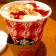 クリスマス・ストロベリーケーキミルク (でも甘い恋は無縁)