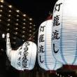 2018年 旧中川東京大空襲犠牲者慰霊灯籠流し