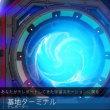 No Man's Sky日記 11/20 基地建設中