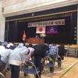塚戸小学校創立140周年記念式典