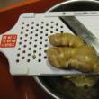 生姜の佃煮をまた作りました  今度は少し多めに・・・