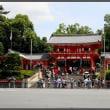 2017-8-20 第29節 京都戦(遠征旅2泊3日・・その1)