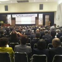 第14回長野県地方自治政策課題研修会を開催。