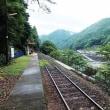 錦川清流線南桑駅(なぐわえき)は専用の橋で清流を渡ります