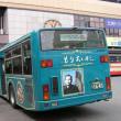 啄木歌碑めぐり(32)