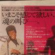 映画「ジェームス・ブラウン~最高の魂(ソウル)を持つ男~」