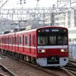 赤い電車三昧