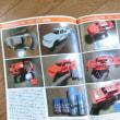 スポーツカーズ3デイズモデリング 3DAYS modeling 発行です。