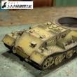 Ⅶ号戦車VK7201(K) 5
