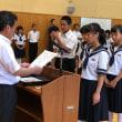 全校集会・納め式